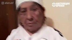 Бабуля из Казахстана читает рэп вместе с внуком