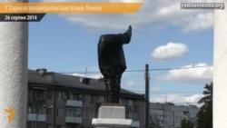 Ленін у Харкові залишився без голови (відео)