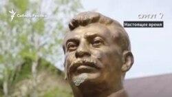 В Сибири продолжается безумие по Сталину