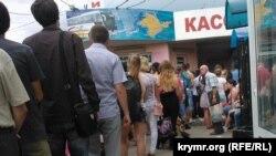 Автостанція «Курортна» в Сімферополі