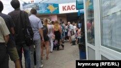 Автостанция Курортная на жд вокзале Симферополя