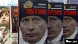 چهره ولادیمیر پوتین بر روی کتاب.