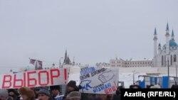 Казанда 24 декабрьдә булган протест чарасы