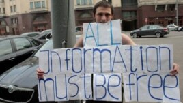 Russia -- Action against censorship in Internet near the State Duma, Moscow, 11Jule2012