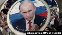 Тарілка з Путіним, знайдена у громадянина України