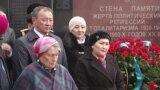 «Безумно хотелось кушать». Дети «изменников Родины» вспоминают жизнь в сталинских лагерях