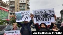 Акция в поддержку политзаключенных в Баку, 11 апреля 2019 г.