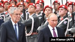 Владимир Путин с Александером Ван дер Белленом. Вена, 5 июня 2018 года