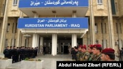 مدخل برلمان كردستان