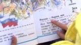 «Россия - Родина моя». Что изучают школьники и ошибки в кыргызстанских учебниках