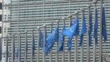 واکنش ایران به تحریمهای حقوق بشری اتحادیه اروپا