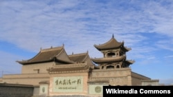 Туңсин шәһәрендәге Җәмиг мәчет (Кытай)