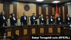 Заседание коллегии Конституционной палаты, 24 октября 2019 г.