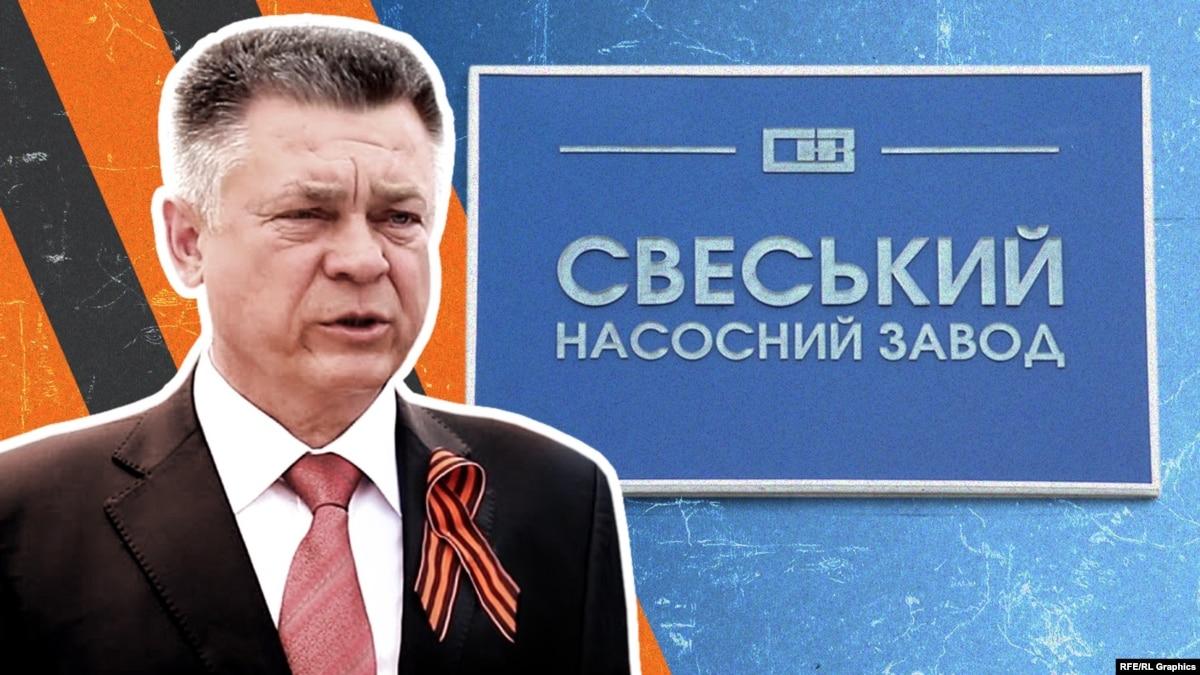 Семья экс-министра-беглеца производит на Сумщине технику для российской оборонки – «Схемы»