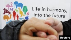 December 19: International Human Solidarity Day.