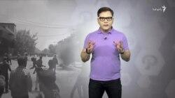 بازتاب رسیدن دامنه اعتراضهای خیابانی به قم در شبکههای اجتماعی