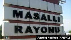 Въезд в Масаллинский район Азербайджана