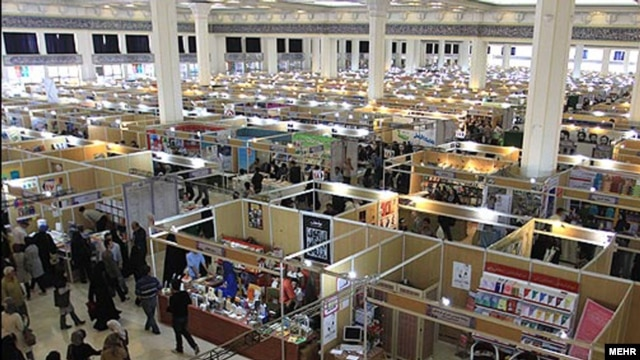 The Tehran International Book Fair: a large but limited selection.
