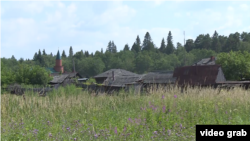 Утрау авылы