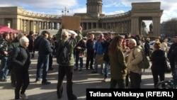 """В Петербурге активисты отметили 5-ю годовщину """"Болотной площади"""""""