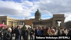 В Петербурге активисты отметили 5-ю годовщину акции на Болотной площади