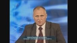 Выступ Міколы Статкевіча, 23.11.2010, ч.1