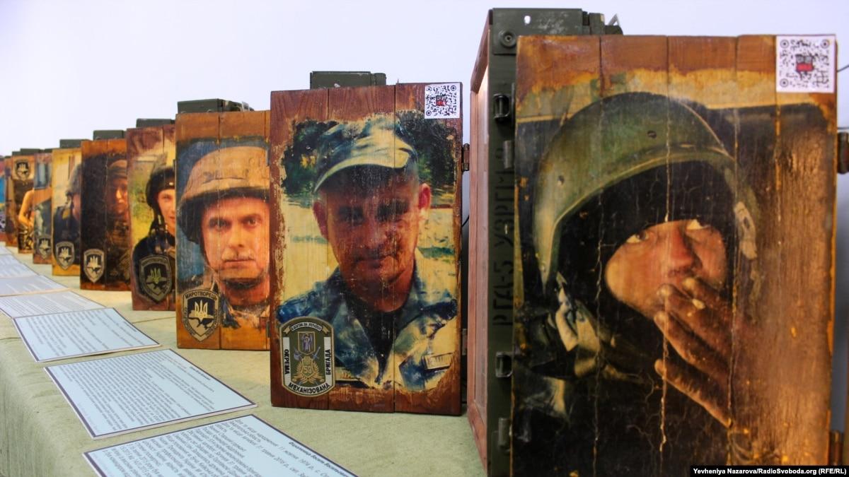 Спортсмены, которые погибли на войне и имели бы дальше завоевывать награды, но выбрали защиту Украины