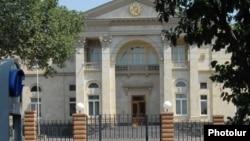 Հայաստանի նախագահի նստավայրը Երևանում