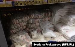 Сахар в псковском магазине