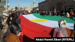 إحتفال في أربيل بيوم العلم الكردي