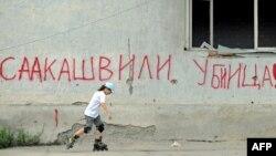 В Южной Осетии по событиям августа 2008 года возбуждено уголовное дело, в нем значится более 500 эпизодов по причинению ущерба и более тысячи эпизодов по убийствам