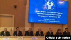 Фотография - пресс-служба парламента Армении