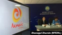 Логотип Актюбинской области презентуют в акимате. Актобе, 26 июля 2017 года.