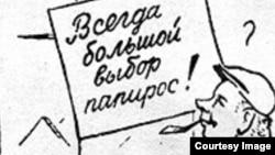 """Первоапрельские карикатуры из газеты """"Социалистическая Алма-Ата"""" (1938 год)."""