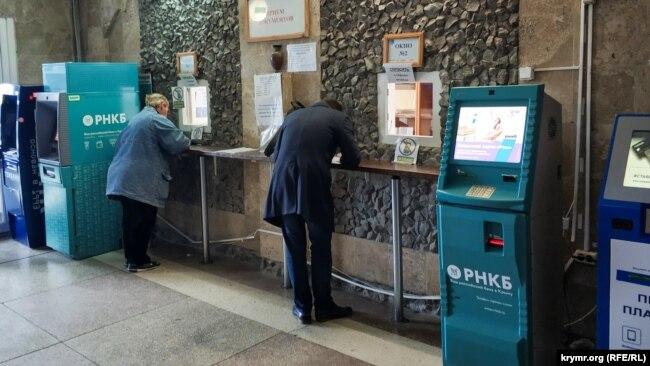 Севастопольцы оплачивают услуги ПАО «Севастопольгаз» в его офисе