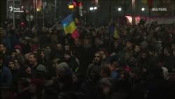 У Румунії тисячі людей вийшли на протест проти перегляду судової системи (відео)