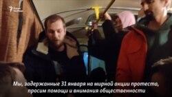 Задержанные 31 января - в автозаках без воды и еды