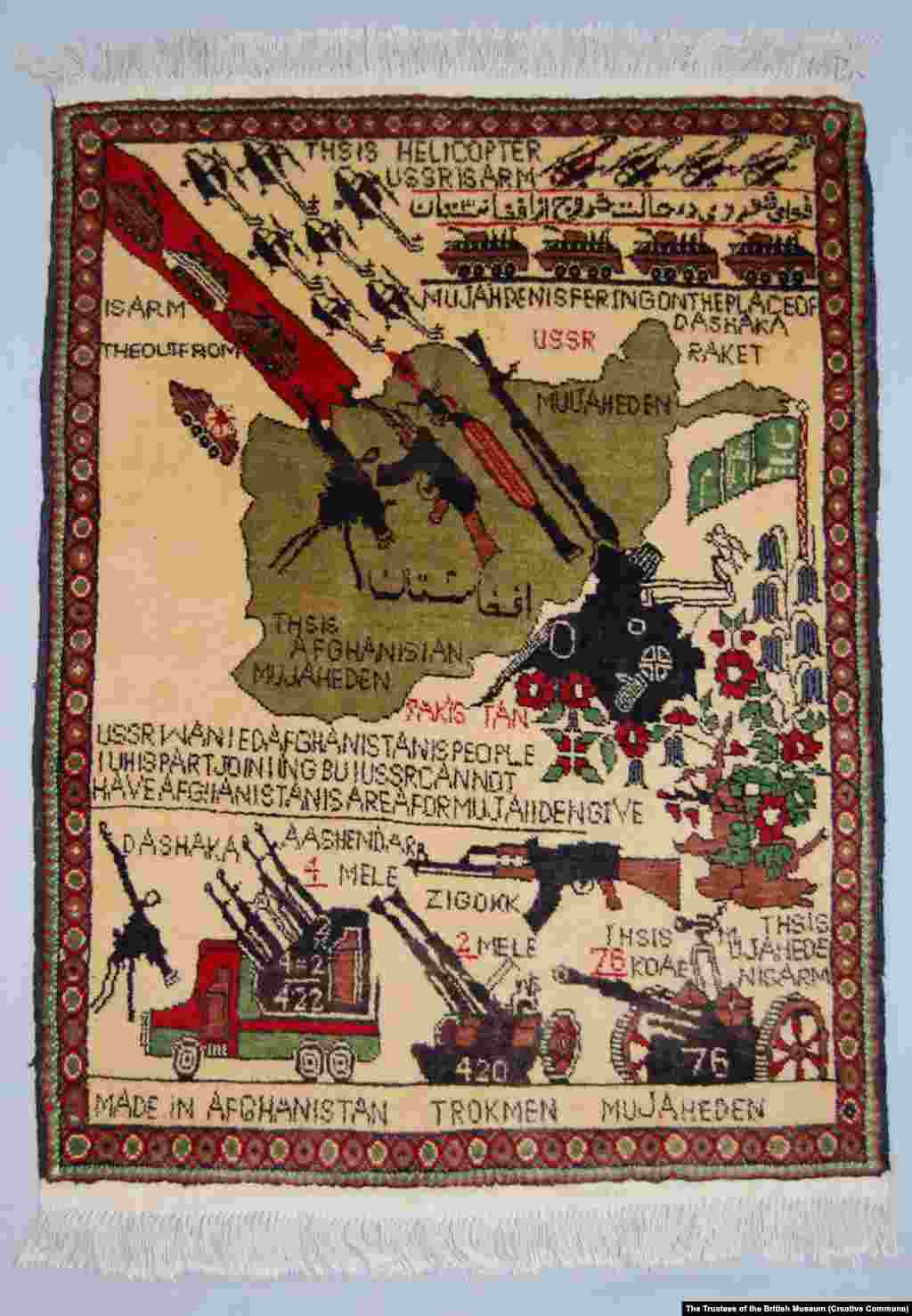 "A rug shows armored vehicles being driven out of Afghanistan along a blood-red road, apparently referencing the 1988 withdrawal of Soviet forces. Weapons are labeled with the nicknames the CIA-supplied mujahedin fighters used: ""Dashaka"" for the DsHK heavy machine gun, and ""Zigokk"" for the ZPU anti-aircraft gun."