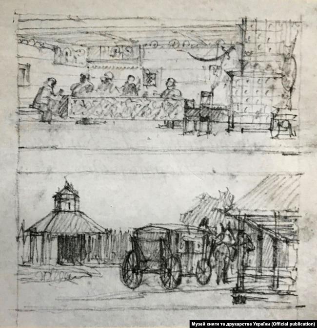 Ескіз ілюстрації Василя Кричевського до роману «Чорна рада», 1949 рік