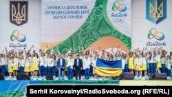 Українці проводжали своїх олімпійців до Ріо з вірою в перемогу, Київ, 23 липня 2016 року