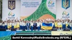 Церемонія проводів збірної України на Олімпійські ігри в Ріо-де-Жанейро. Київ, 23 липня 2016 року