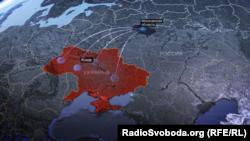 Російська кібератака 2016-го, мета – фінансова система України