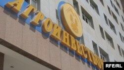 У здания «Агроинвестбанка» в Душанбе.