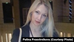 Полина Просвирникова
