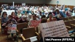 Жители Осиново на общественных слушаниях по генплану Казани. Июнь 2018 года.