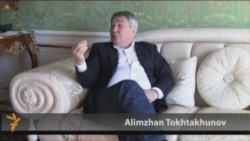 Interview: Alimzhan Tokhtakhunov On Mafia Investigations