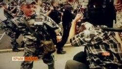 Поддерживает ли Крым московские протесты? (видео)
