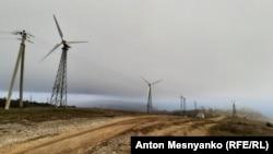 Ветрогенераторы на склонах мыса Меганом