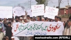 FILE: A protest against the death sentence awarded to three Pakistanis in Saudi Arabia.