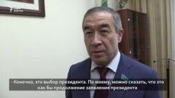 """Депутаты о """"письменном"""" послании президента"""